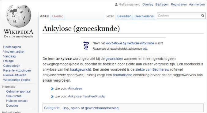 Ankylose, screenshot wikipedia, februari 2016