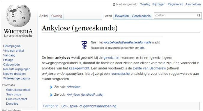 Ankylose, screenshot wikipedia, februari 2016